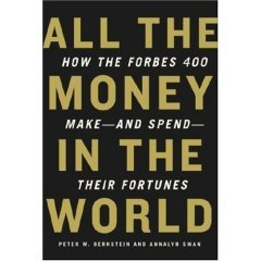 All_the_money_in_the_world