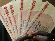 Z100bn_note