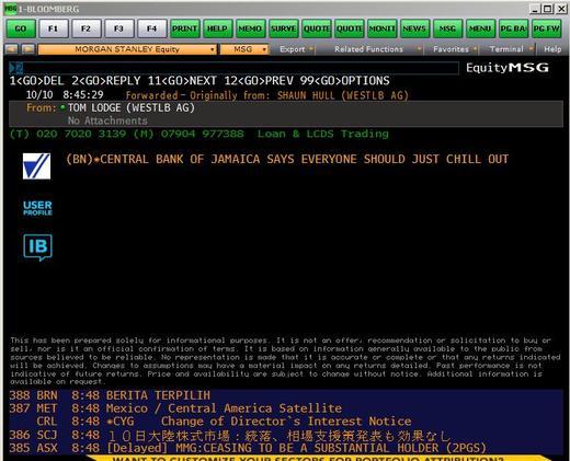 Bank_jamaica