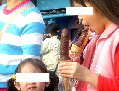 http://bigpicture.typepad.com/photos/uncategorized/dirty_icecream.jpg