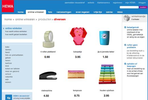 Retail_rube_goldberg